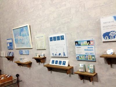 個展「ちいさな絵本の世界」展示風景1