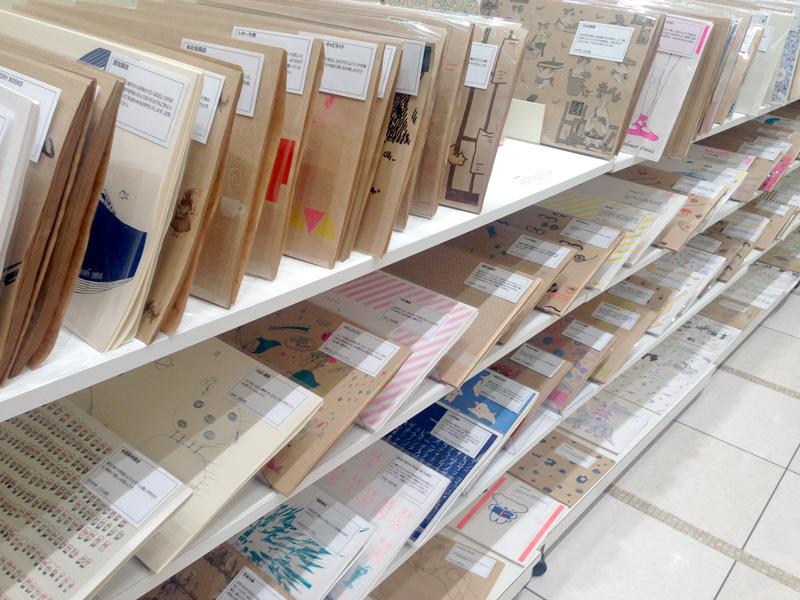 約300人のブックカバー展  名古屋パルコ 販売