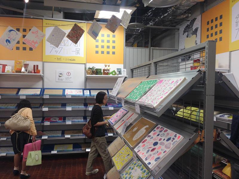 約300人のブックカバー展 ロフト名古屋