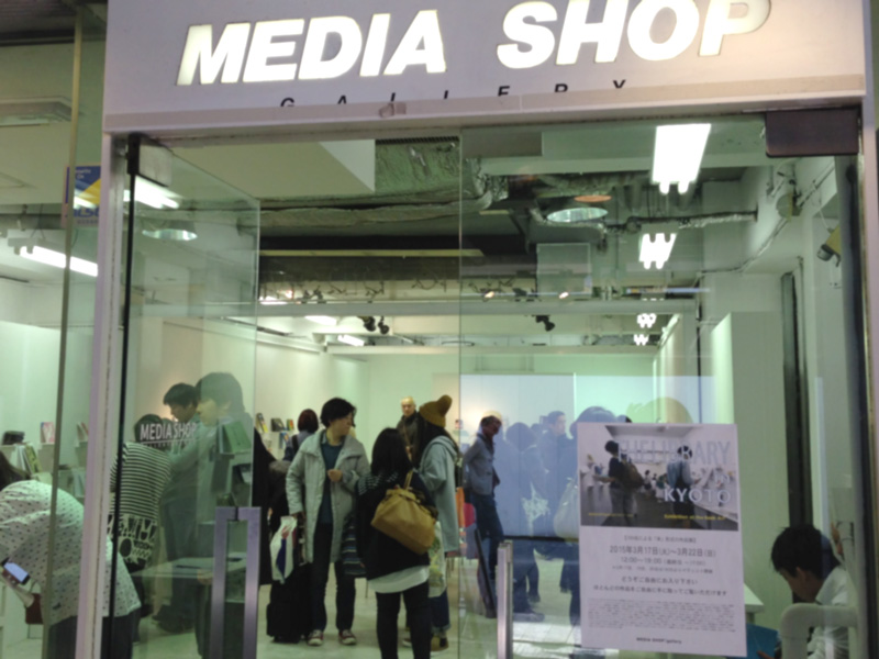 THE LIBRARY in KYOTO Media Shop 入り口