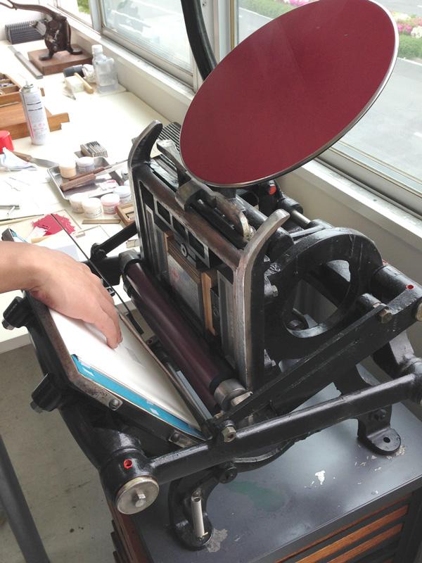 活版印刷機にセットする