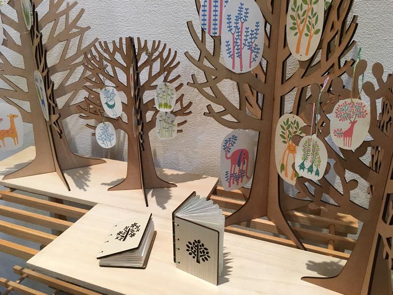 森物図鑑 木と本
