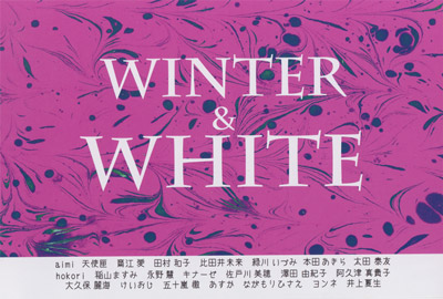 Winter & White展