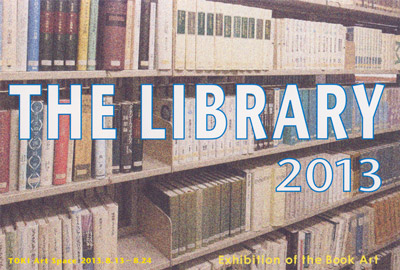 THE LIBRARY 2013
