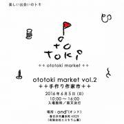 ototoki market  手作り作家市