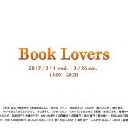 BookLovers 通信面